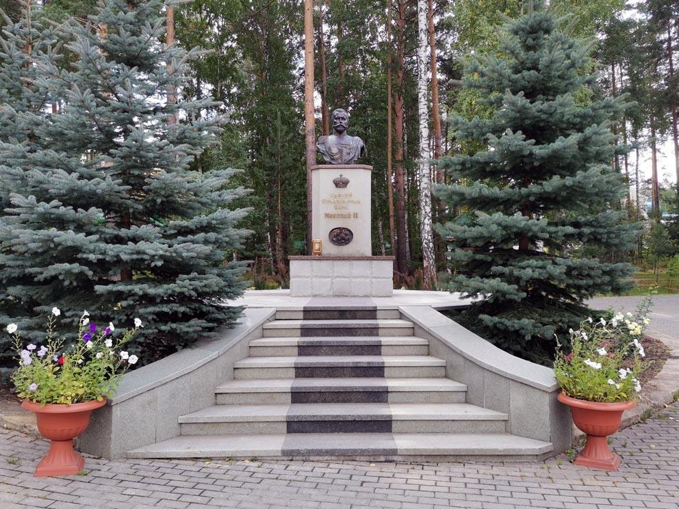 Памятник святому царю Николаю Александровичу на Ганиной яме