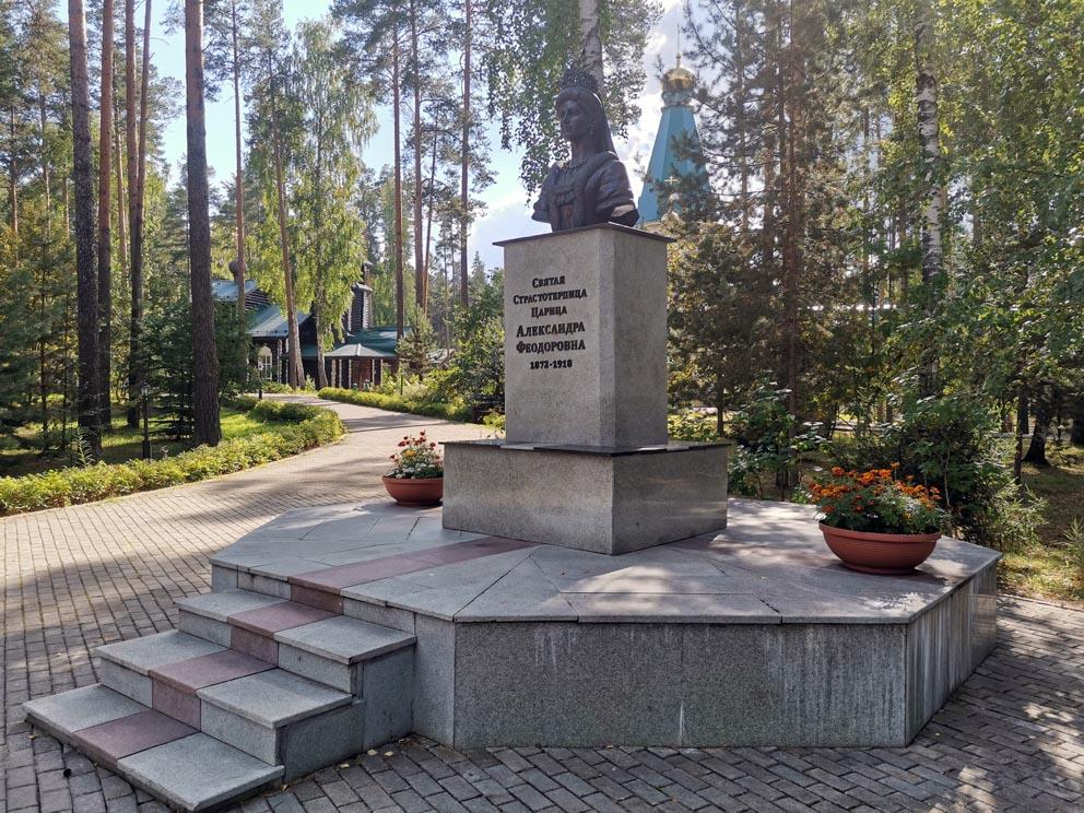 Памятник святой царице Александре Феодоровне на Ганиной яме