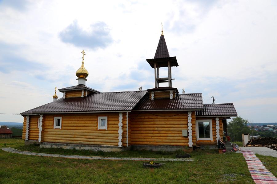 Староуткинск: храм князя Владимира