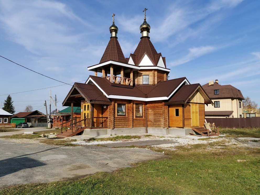 Поселок Становая: храм Николая Чудотворца